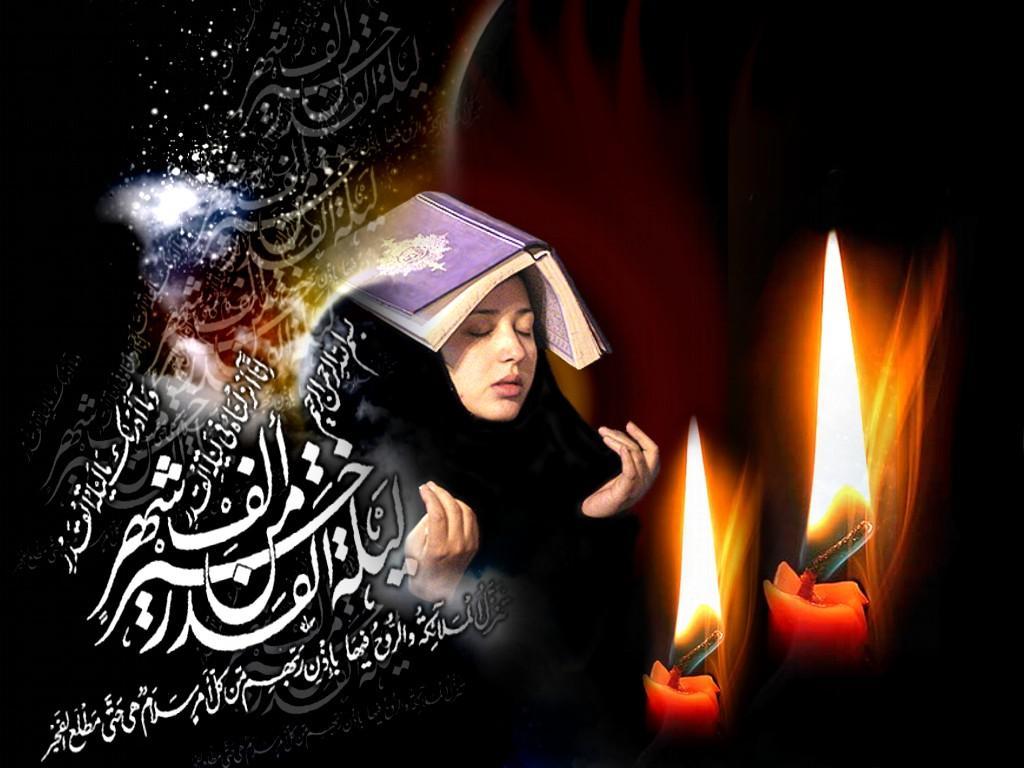گلچین مداحی شب های قدر و شهادت حضرت علی (ع) + دانلود