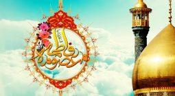 برگزاری جشن میلاد حضرت معصومه (س) در دولت آباد