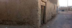 خانه قدیمی و زمین متروکه ای که داد مردم کربکند را در آورد