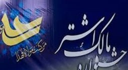 کسب عنوان موفق ترین پایگاه در استان توسط پایگاه بسیج دانشجویی دانشکده علوم قرآنی دولت آباد