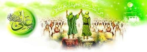 برگزاری شش شب جشن در دهه ولایت در برخوار/گلریزان مردم برخوار در روز عید غدیر