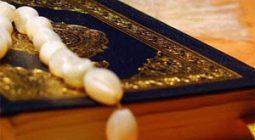 برگزاری دوره تربیت مدرس قرآن در شهرستان برخوار+ فرم ثبت نام