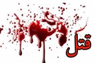 قتل هولناک خانواده سمیرمی