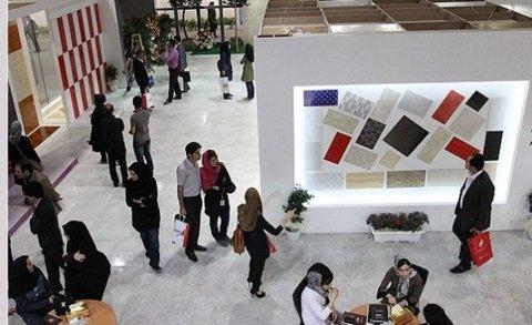 اولین نمایشگاه بینالمللی تکنولوژی سرامیک کشور در اصفهان برگزار میشود