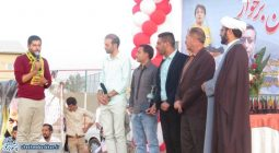 مراسم تقدیر از پیشکسوتان برخوار با حضور محرم نویدکیا و محمود کریمی /تصاویر