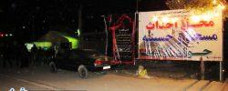 چشم امید ساکنان مجتمع فرهنگیان دولت آباد به مسئولان جدید شهرستان