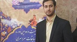 کسب رتیه اول رشته ترتیل در مسابقات سراسری قران کریم توسط دانشجوی دانشگاه آزاد دولت آباد