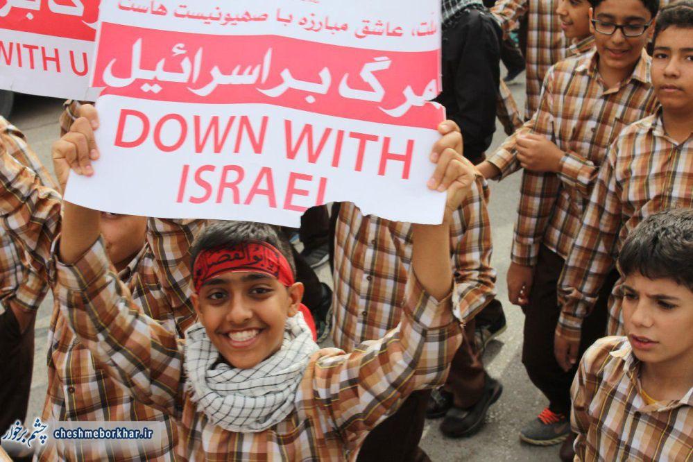 فریاد ضداستکباری مردم برخوار در راهپیمایی 13 آبان/ تصاویر