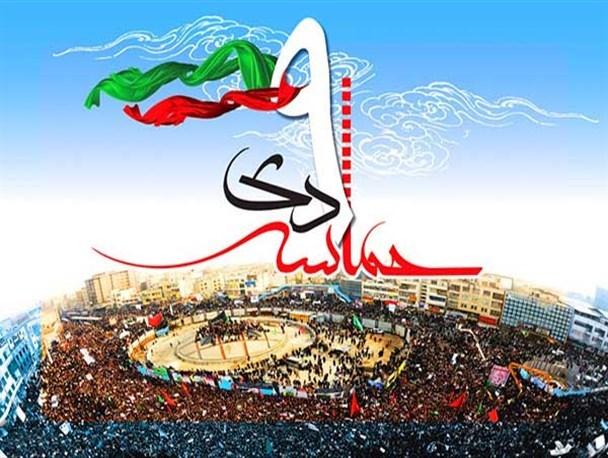 مراسم بزرگداشت نهم دی ماه در بخش حبیب آباد برگزار می شود
