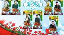مراسم بزرگداشت شهدای مدافع حرم شهرستان برخوار برگزار می شود