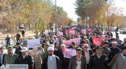 راهپیمایی ضد آمریکایی_صهیونیستی مردم دولت آباد برخوار/تصاویر