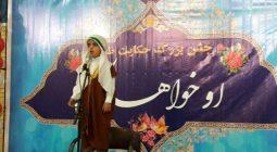جشن قرعه کشی مسابقه حکایت ظهور در ورزشگاه تختی دولت آباد/تصاویر
