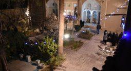 محفل خانوادگی هنرمندان برخوار در خانه تاریخی دایی زاده دستگرد+ تصاویر