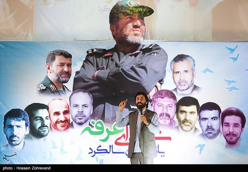 مراسم گرامیداشت شهدای عرفه و هفتمین روز خاکسپاری شهید مدافع انقلاب سجاد شاه سنایی