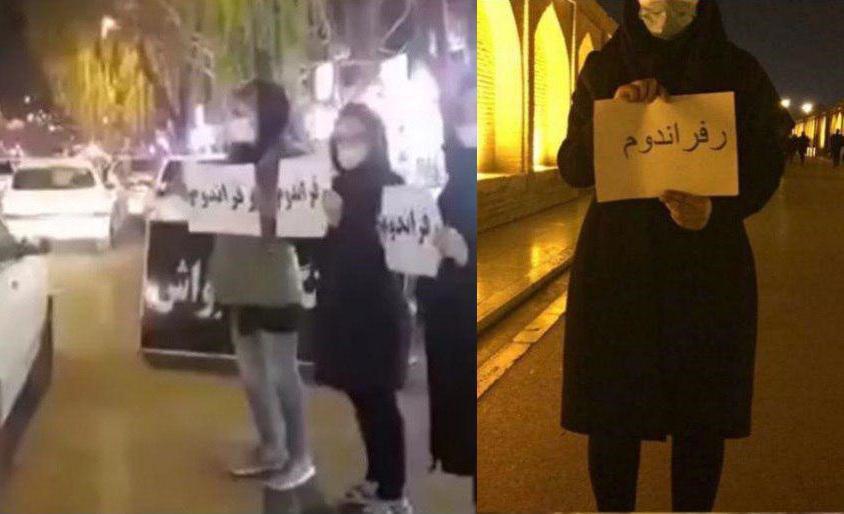 لیدرهای زن اغتشاشات اصفهان دستگیر شدند+عکس و جزئیات