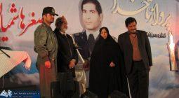 اولینکنگره پاسداشت سرلشگر خلبان شهید اصغر هاشمیان کربکندی/ تصاویر