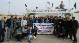 اردوی دو روزه بسیجیان برخوار در قم و جمکران/ تصاویر