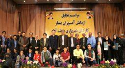 جشن تجلیل از دانش آموزان ممتاز کارکنان شهرداری دولت آباد در قاب تصویر