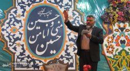 جشن و سرور مردم دولت آباد در  شب میلاد امام سجاد (ع)/تصاویر