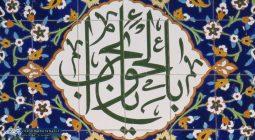 مسجد موسی بن جعفر (ع) میزبان عزاداران باب الحوائج (ع)/ تصاویر