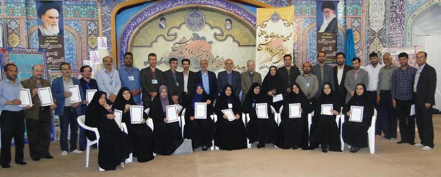 نهمین دوره مسابقات استانی همخوانی قرآن کریم در برخوار برگزار شد/تصاویر