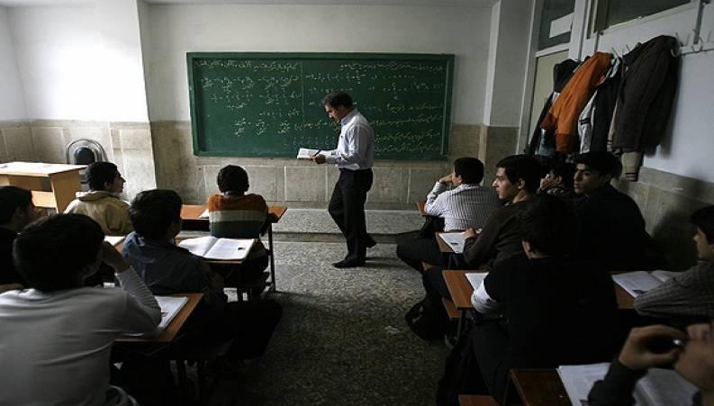 فیلم جنایت هولناک دبیرستان پسرانه در غرب تهران+حکم رهبری