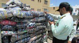 کشف محموله میلیاردی کفش و لباس قاچاق در برخوار