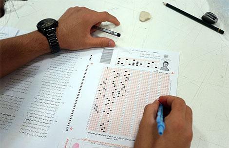 توصیههای برترینهای کنکور ۹۶ به شرکت کنندگان آزمون سراسری ۹۷