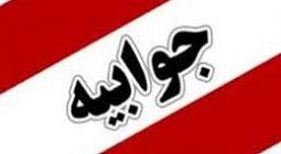 مشکلات نسبت داده شده به مدرسه شهید سجادی سیاه نمایی بود/ وجود تعداد زیادی افاغنه کذب محض است
