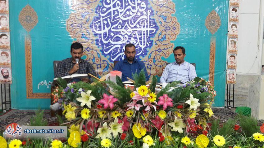 تصاویری از مراسم جزءخوانی قرآن در شهر نان و برکت کمشچه