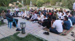 برنامه فرهنگی تفریحی بسیجیان دولت آباد در باغ طوبی اصفهان+ تصاویر