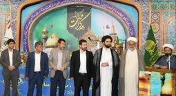 مسابقات قرآنی کارکنان زن زندان های استان اصفهان در امامزاده نرمی برگزار شد