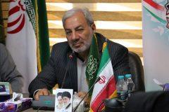 تشییع ۱۴ شهید گمنام در اصفهان