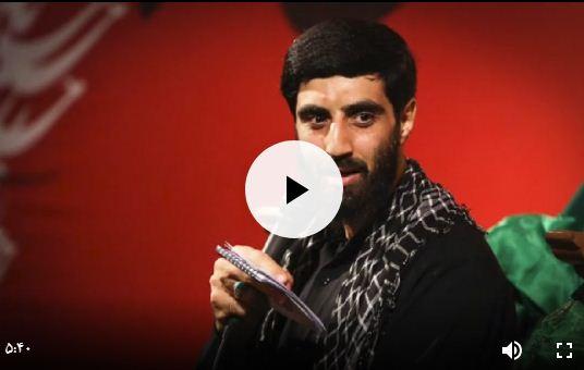مداحی جدید سیدرضانریمانی در رثای سردارسلیمانی