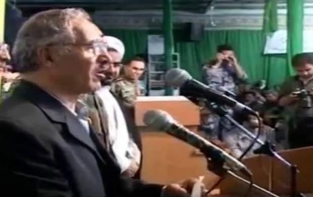 لحظه آسمانی شدن پدر شهید در حین سخنرانی