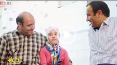 واکنش دختر شهید قبل و بعد از شهادت پدر/فیلم