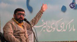 اولین یادواره شهدای مدافع حرم حضرت زینب (س) در مسجد شبستان/ تصاویر