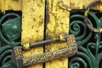 درب خانه حضرت زهرا(س) گشوده شد