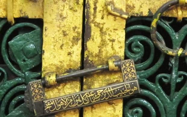 درب خانه حضرت زهرا(س) گشوده شد/فیلم