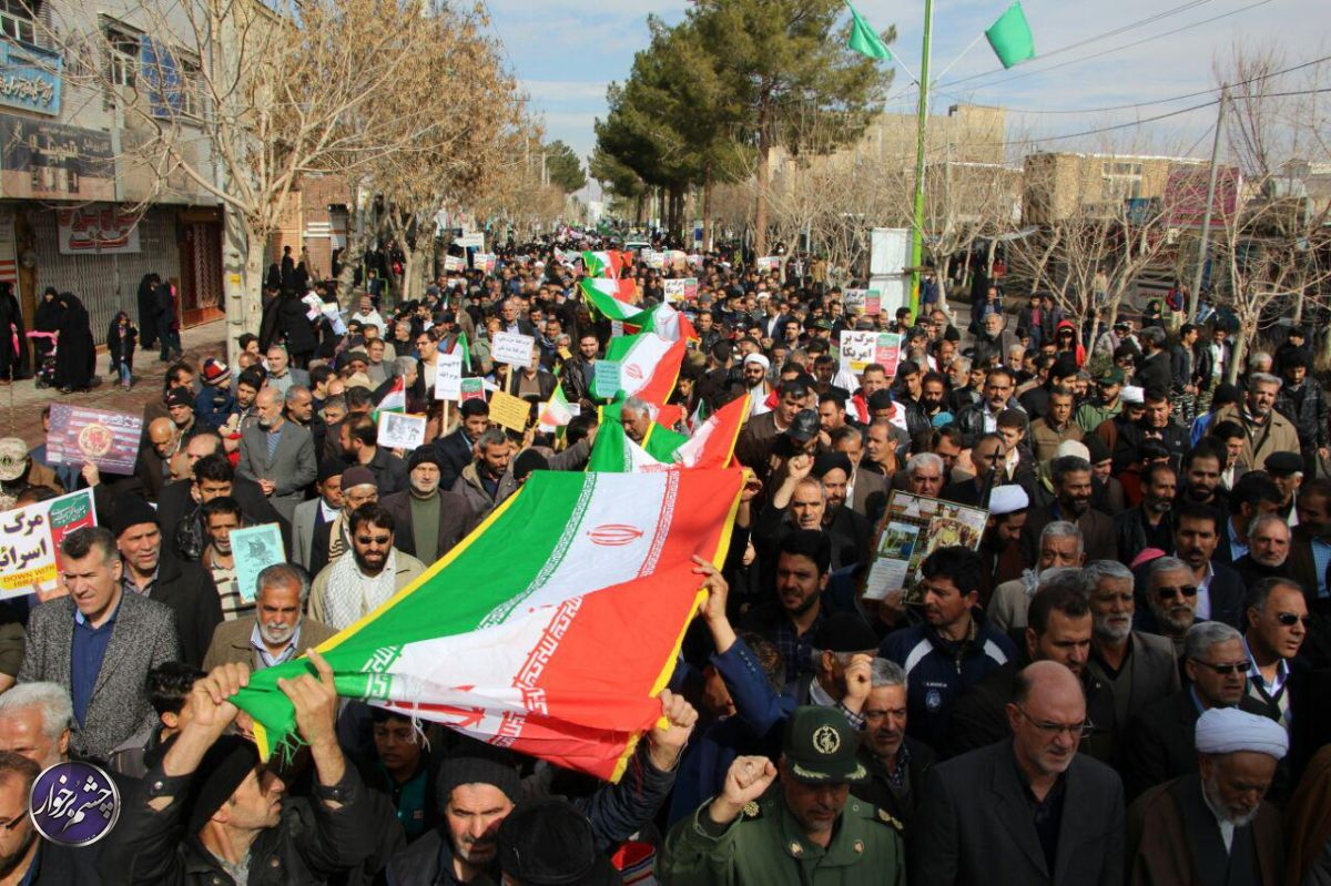 مردم دولت آباد هر چه فریاد داشتند بر سر آمریکا کشیدند /تصاویر