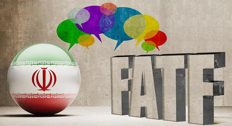 نقدی بر گفتار رئیس جمهور در رابطه با فشار برای تصویب fatf