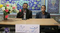 حرف مردم با«مدیر کمیته امداد امام خمینی(ره) برخوار» (۱) +صوت