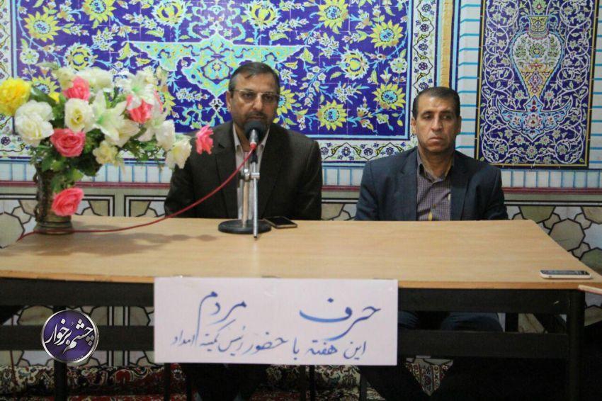 حرف مردم با«مدیر کمیته امداد امام خمینی(ره) برخوار» (1) +صوت