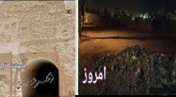 تخریب پیشنیه و هویت مردم خورزوق در سایه تشویق مسئولان+پاسخ شهرداری