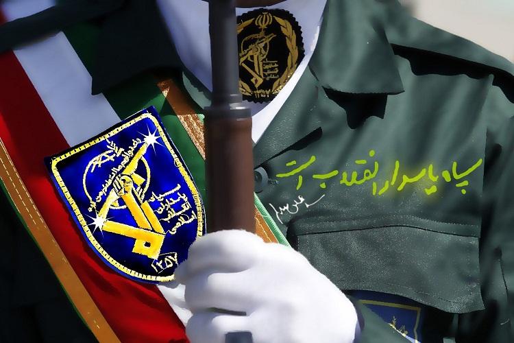 راهپیمایی حمایت از سپاه در دولت آباد برخوار برگزار می شود