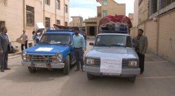 ارسال کمک های مردمی شهرستان برخوار به مناطق سیل زده کشور