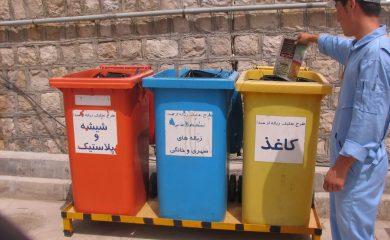 جداسازی زباله چیست؟
