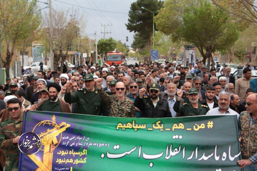 راهپیمایی بزرگ مردم دولت آباد برخوار در حمایت از سپاه پاسداران /تصاویر