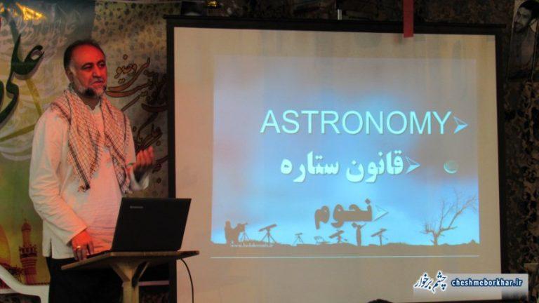 وضعیت رویت پذیری هلال بحرانی و رکوردی رمضان 1440