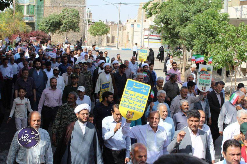 حضور حماسی مردم شهر دستگرد راهپیمایی روز قدس/ تصاویر